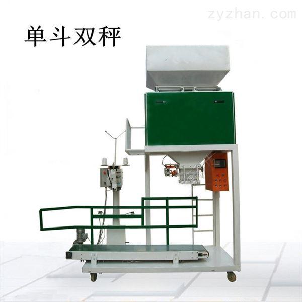 五谷杂粮颗粒30千克编织袋装自动包装秤