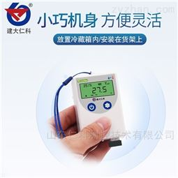 温湿度记录仪大棚冷库用