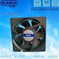 KA2072HA2 quan新原装KAKU卡固散热风扇HA3