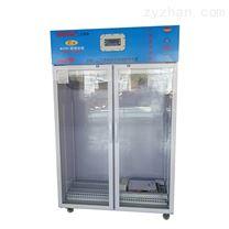 雙門雙溫防爆冰箱