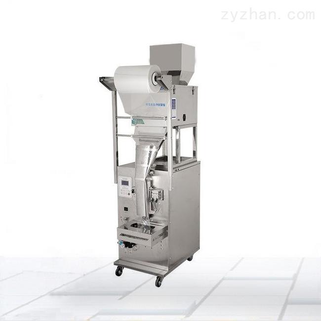 蚕豆颗粒小型自动定量包装机