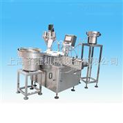 SGGF50型粉剂灌装旋盖机