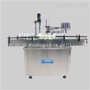 SG120型口服液灌裝封口機