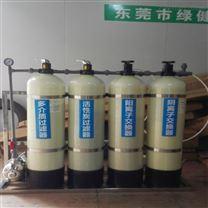 离子交换高纯水设备,离子交换树脂过滤器