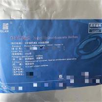 供应yaoyongfu料羟苯丙酯钠1kg一袋起售新效期
