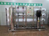 4T/H 不銹鋼反滲透設備,反滲透純水設備