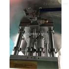 YGB-206膏方包装机