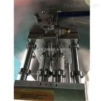 YGB-206膏方包裝機