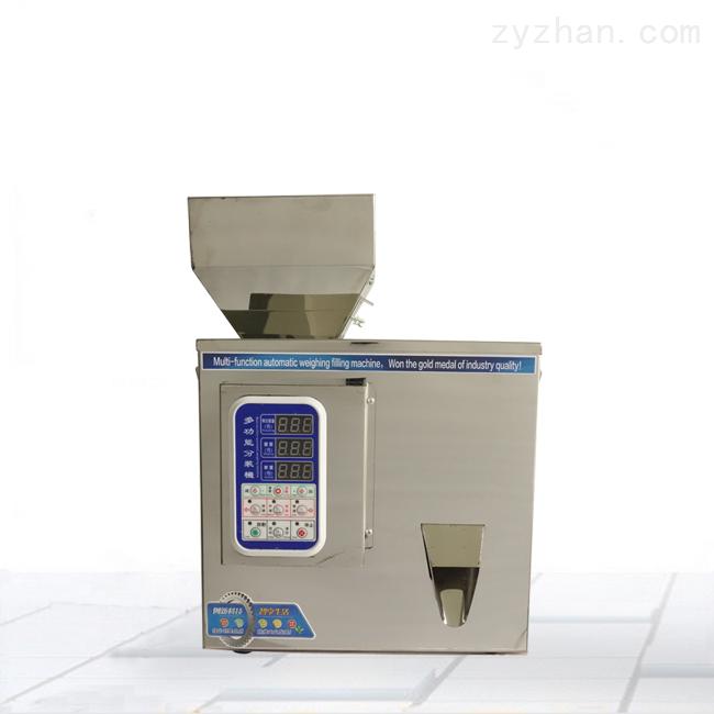 一种高精度半自动粉末定量分装机