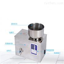 震动计量450克肉松粉粉末定量分装机