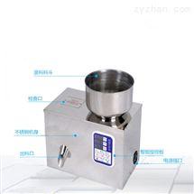 茶叶半自动小型定量分装机1-500克