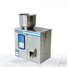 红豆颗粒100克自动小型定量分装机