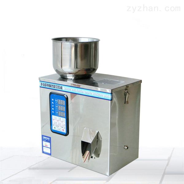 150克豆浆粉剂小型定量分装机供应