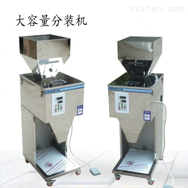 1公斤玉米碎颗粒智能半自动定量分装机