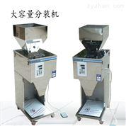 5公斤杂粮面粉半自动称重粉末定量分装机