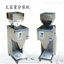 5公斤雜糧面粉半自動稱重粉末定量分裝機