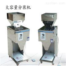1公斤滑石粉自动称重小型定量分装机