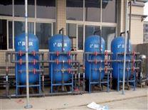 阳阴床离子交换/离子交换水处理设备/东莞工业离子交换设备