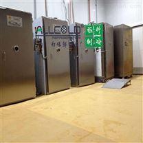 食品加工厂100公斤型熟食真空快速冷却机