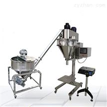20-200克酵素称重全自动粉末灌装机