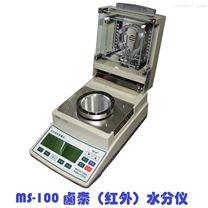 MS-100du胶nan水分celiangyi、胶nan水分celiangyi