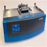 iso11998耐洗刷试验仪/乃洗刷测试仪