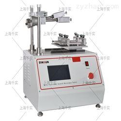 往复式磨耗仪/taber5900磨耗试验仪