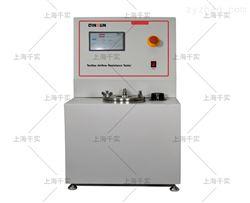 熔bu布气流阻力测试仪/阻力气流检测仪