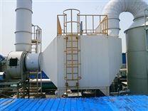 活性炭xi附装置