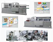 连续式高速自动装盒机