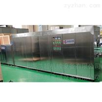 工业型烘xiang