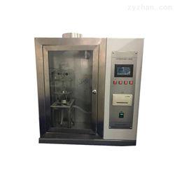 GB24540-2009坊护服耐液体静压力测试仪介绍