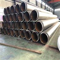 dn350预制地埋钢套钢蒸汽保温管