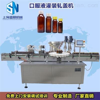 SGX-50口服液灌装机