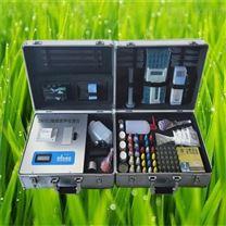 TY-ZWY02植物营养测定仪(植物营养诊断仪,植物营养分析仪,植物仪,植株分析仪,植物诊断仪)