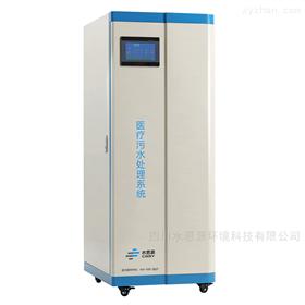 SSY-XD一体化污水处理设备