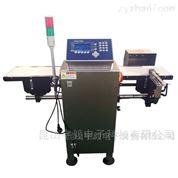 袋装工业盐检重秤 定制生产检重机