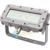 BPC8766BFC8183-15W吸顶式LED防爆灯
