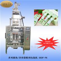 DXDF-P6多列圓角/異形袋粉劑包裝機