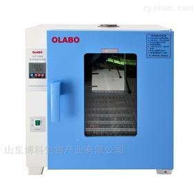 DHP-9088B電熱恒溫培養箱