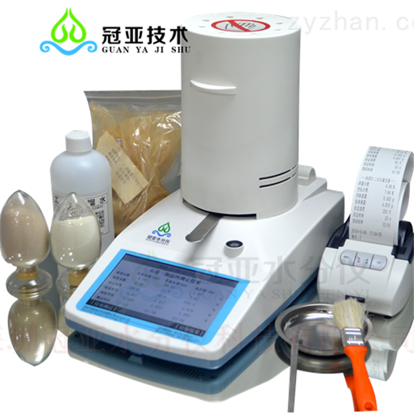 磷酸铁锂快速水分仪原理/操作规程