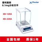XB120A天平120g 0.1mg普利赛斯XB120A-SCS