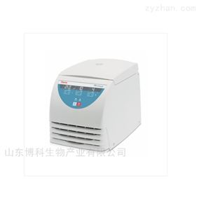 Micro21R赛默飞高速冷冻离心机