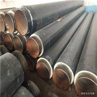 426*7聚乙烯地埋式直埋保温管