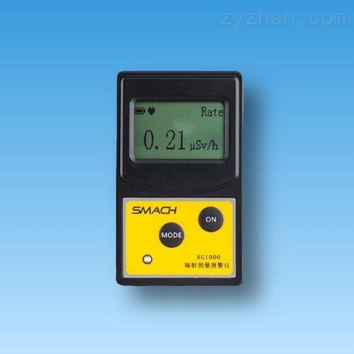 辐射检测设备