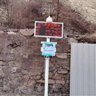 OSEN-AQMS陕西工业煤矿厂AQI四气两尘空气监测站