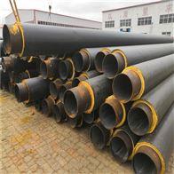 国标预制聚乙烯直埋保温管
