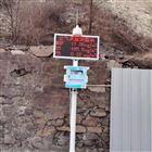 OSEN-AQMS污染源追踪工业园空气质量监测设备布点方案