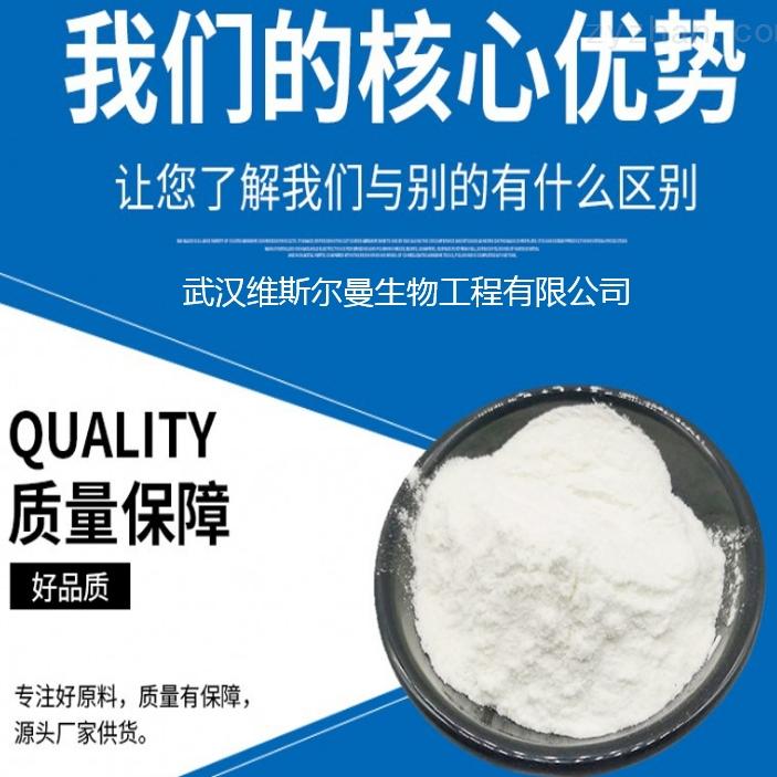 茉莉酸甲酯 1211-29-6