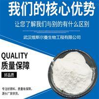 萘普生钠 原料